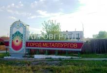 Сотрудники ГИБДД Кировграда пришли в гости к дошкольникам в детский сад