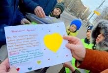Сотрудники Госавтоинспекции совместно с Юными инспекторами движения написали «Письмо водителю»