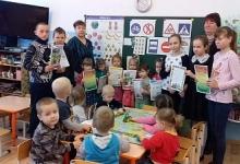 В Новосибирске области юидовцы  обучают малышей