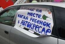 Красноярские мамы поддержали акцию «Мамы рулят» автопробегом