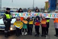 В сельских муниципалитетах Белгородской области «родительский патруль» проконтролировал безопасность зимних маршрутов детей