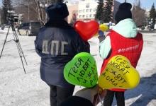 Сотрудники Госавтоинспекции и представители общественности провели профилактическую акцию «Тебя любят и ждут дома»