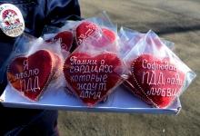 Забайкальские автоинспекторы подарили участникам дорожного движения оригинальные сладости в День влюбленных