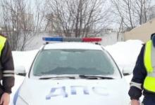 В Татарстане автоинспекторы помогли семье с детьми, оказавшейся в сложной ситуации на трассе