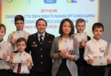В Севастополе более 100 школьников из 10 образовательных организаций вступили в отряды юных инспекторов движения