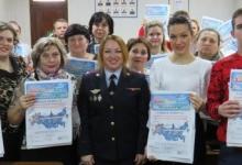 Сотрудники ГИБДД Севастополя провели пятый сбор руководителей отрядов ЮИД с целью комплексного информирования по вопросам безопасности дорожного движения