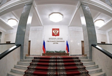 В Госдуме оценили идею о праве ГИБДД аннулировать результаты техосмотра