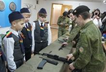 В канун Дня защитника Отечества ставропольские ЮИДовцы приняли участие в тематических соревнованиях