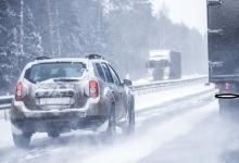 Уважаемые водители, будьте внимательны при совершении обгона
