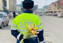 Вот так сотрудники ГИБДД по Альметьевскому району поздравили автоледи с 8 марта
