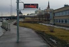 В Казани заряжать информационное табло на остановке будет солнечная батарея.