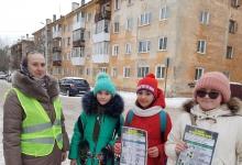 Отряд ЮИД «Дорожный патруль» Среднеуральской школы № 6 провел акцию по безопасности дорожного движения