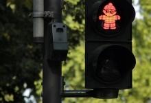 Онлайн-викторину по правилам дорожного движения провела школа Метрогородка