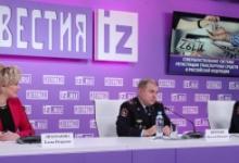 Совершенствование системы регистрации транспортных средств обсудили в медиацентре «Известия»
