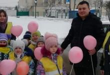 В Татарстане юные инспекторы движения провели акцию «Берегите наши сердца!»