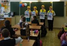 В Татарстане юидовцы помогли школьникам превратить дневники в памятки БДД