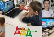Школьники Севастополя в рамках дистанционного обучения повторяют ПДД с помощью тематических мультфильмов