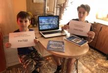 В Липецкой области состоялся интернет-флешмоб «Оставайся дома! Изучай ПДД!»
