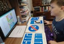 Ачинские школьники повторяют правила дорожного движения в домашних условиях
