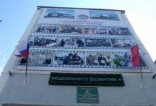 Учебно-производственный комбинат дляшкольников появится наОбьГЭСе