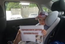 На территории Туапсинкого района стартует социальная кампании «Автокресло –детям!»