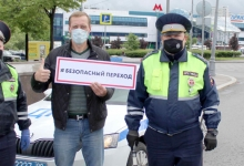Жители столицы выступают в поддержку социальной кампании «Город пешеходов»