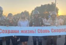 В Белгородской области байкеры мотоклуба «Ночные волки» призвали к сохранению жизни на дорогах