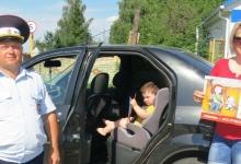 В Троснянском районе сотрудники ОГИБДД провели информационно-профилактическую акцию «Сохрани самое дорогое»