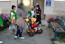 ГИБДД присоединилась к проекту «Родители за безопасное детство»