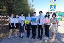 Госавтоинспекция Кубани напоминает юным пешеходам о правилах дорожной безопасности