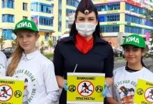 Во всех муниципальных образованиях Подмосковья проходит Неделя безопасности дорожного движения