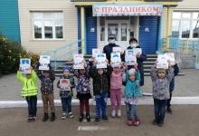 Педагоги и воспитанники детских садов Бурятии приняли участие в мероприятиях «Недели безопасности»