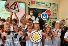 В Севастополе сотрудники ГИБДД принимают активное участие во Всероссийской неделе безопасности дорожного движения