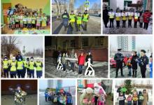 Отряды ЮИД, кадеты, родительский патруль, педагоги и Госавтоинспекторы предлагают жителям Югры «Засветиться»