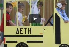 ГИБДД проводит конкурс для дошкольников