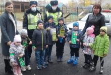 Красненский отдел ГИБДД устроил встречу с дошкольниками