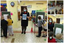 Автоинспекторы Нового Уренгоя провели мероприятие с воспитанниками детского сада приуроченного ко «Дню матери»