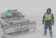 Госавтоинспекция принимает дополнительные меры безопасности на дорогах в условиях непогоды.