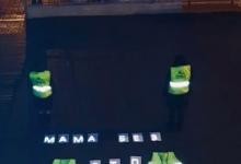 В Белгородской области представительницы «родительского патруля» выстроили световозвращающую инсталляцию