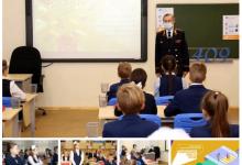 В России стартовала онлайн-олимпиада «Безопасные дороги»