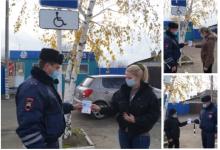 Акция «Водитель, уважай инвалидов!» прошла в г. Курганинске