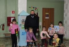 Дошкольники г. Красноармейска изучали азбуку дорожных знаков