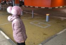 Парковка для инвалидов со светящимися столбиками