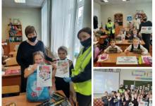 Во всех образовательных учреждениях городского округа Чехов прошёл единый день профилактики детского дорожно-транспортного травматизма