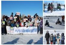 Юные Ялуторовские мотоциклисты выступили в поддержку безопасности дорожного движения