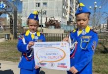 Юные помощники автоинспекторов в Якутии призвали водителей снизить скорость