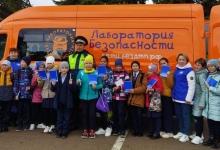 «Лаборатория безопасности» продолжает проводить уроки дорожной грамотности для детей из разных городов и районов Татарстана