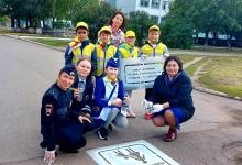 В Татарстане пешеходов предупреждают об опасности надписями на тротуарах