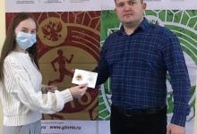 """Работники ГБУ """"Безопасность Дорожного Движения"""" были награждены золотыми знаками отличия ВФСК ГТО"""