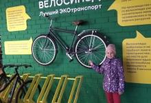 Велосипед лучший экотранспорт